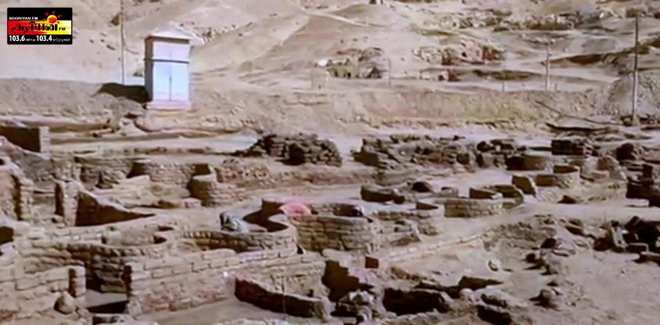 3000 ஆண்டுகள் பழமையான தொலைந்து போன தங்க நகரம் கண்டுபிடிப்பு!