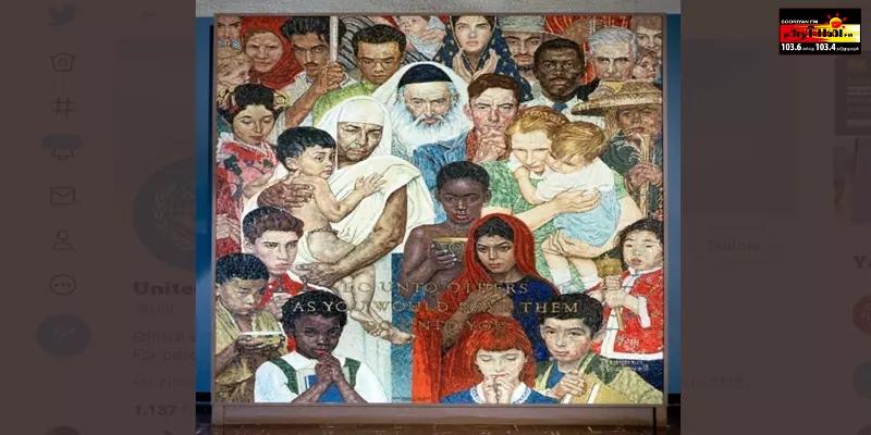இன்று உலகக் கலை நாள்! எதற்காக இந்த நாள் கொண்டாடப்படுகிறது ?