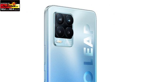 2022 இல் அறிமுகமாகவுள்ளது  Realmy smartphone